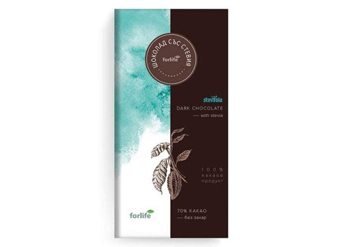 Черен шоколад със Стемиола.